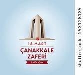 republic of turkey national... | Shutterstock .eps vector #593128139