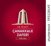 republic of turkey national... | Shutterstock .eps vector #593128145