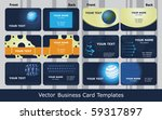 set of colorful business cards | Shutterstock .eps vector #59317897