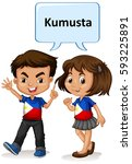 philippino boy and girl... | Shutterstock .eps vector #593225891