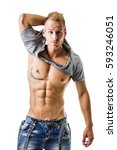 good looking young gym fit man... | Shutterstock . vector #593246051