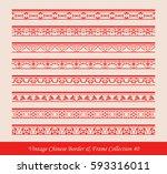 vintage chinese border frame... | Shutterstock .eps vector #593316011