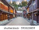 Kanazawa  Japan Street Scene A...