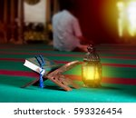 quran the holy book of all... | Shutterstock . vector #593326454