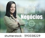 brazilian brunette business...   Shutterstock . vector #593338229