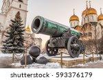 Inside The Kremlin's Wall  ...