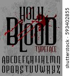"""holy blood"" retro label... 