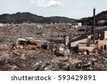 tsunami japan 2011 | Shutterstock . vector #593429891