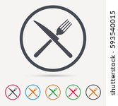 fork and knife icons. cutlery... | Shutterstock .eps vector #593540015
