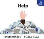 help. businessman under a lot... | Shutterstock .eps vector #593614661