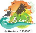 tropical beach   Shutterstock .eps vector #59380081