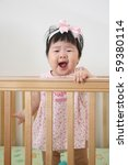 beautiful nine month old baby... | Shutterstock . vector #59380114