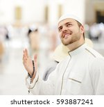 islamic holy place | Shutterstock . vector #593887241