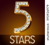vector chic font luxury... | Shutterstock .eps vector #593926979