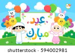 arabic text   blessed eid    a... | Shutterstock .eps vector #594002981