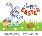 Easter Bunny Basket Eggs...