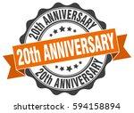 20th anniversary. stamp.... | Shutterstock .eps vector #594158894