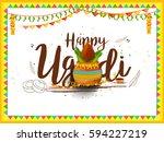 vector illustration of ugadi... | Shutterstock .eps vector #594227219