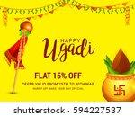 creative sale banner or sale... | Shutterstock .eps vector #594227537
