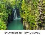 Takachiho Gorge And Waterfall...