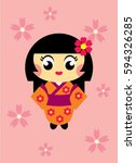 cute kokeshi girl vector | Shutterstock .eps vector #594326285