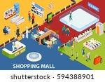 shopping mall background with... | Shutterstock .eps vector #594388901