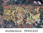 Traditional Thai style painting on the temple wall - stock photo