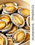 Small photo of junbokjang is Soy Sauce Marinated abalone