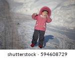 girl child 5 years walking in... | Shutterstock . vector #594608729