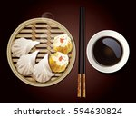 Vector Of Dim Sum In Bamboo...