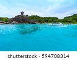 sailing rock  donald duck rock  ... | Shutterstock . vector #594708314