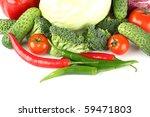 vegetable pile   Shutterstock . vector #59471803