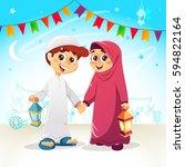 vector illustration of arabic... | Shutterstock .eps vector #594822164