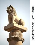Pole. ashoka : sculpture of emblem of India, four lion symbolizing power, courage, pride and confidence - rest on a circular abacus, park in Malabar Hill, Mumbai, India, Asia  - stock photo