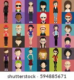 people avatar   with full body... | Shutterstock .eps vector #594885671