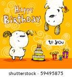 Birthday Card  Friends.
