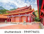 martyrs' shrine in tainan ... | Shutterstock . vector #594974651