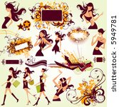 design elements | Shutterstock .eps vector #5949781