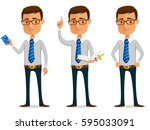 funny cartoon businessman... | Shutterstock .eps vector #595033091