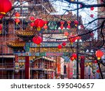 china town in manchester on the ... | Shutterstock . vector #595040657