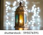 ramadan kareem | Shutterstock . vector #595076591