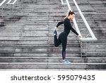 young women exercise in urban... | Shutterstock . vector #595079435