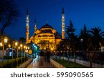 istanbul the capital of turkey  ... | Shutterstock . vector #595090565