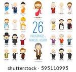 kids vector characters... | Shutterstock .eps vector #595110995
