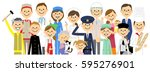 people in the city | Shutterstock .eps vector #595276901