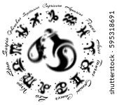 zodiac sign aquarius 13... | Shutterstock .eps vector #595318691