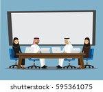 business people having board... | Shutterstock .eps vector #595361075