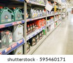 blurred colorful motor oil... | Shutterstock . vector #595460171