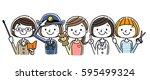 working women | Shutterstock .eps vector #595499324