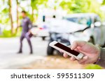 man use mobile phone  blur... | Shutterstock . vector #595511309